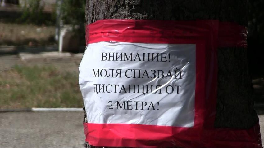 """4 деца от детска градина """"Звездица"""" в Русе също са положителни за COVID-19 /ВИДЕО/"""