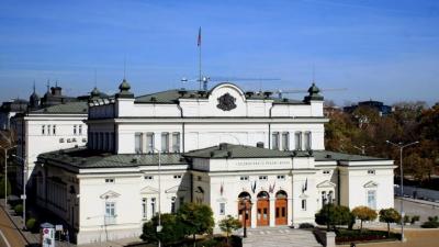 Първото заседание на 45-то Народно събрание ще бъде в четвъртък