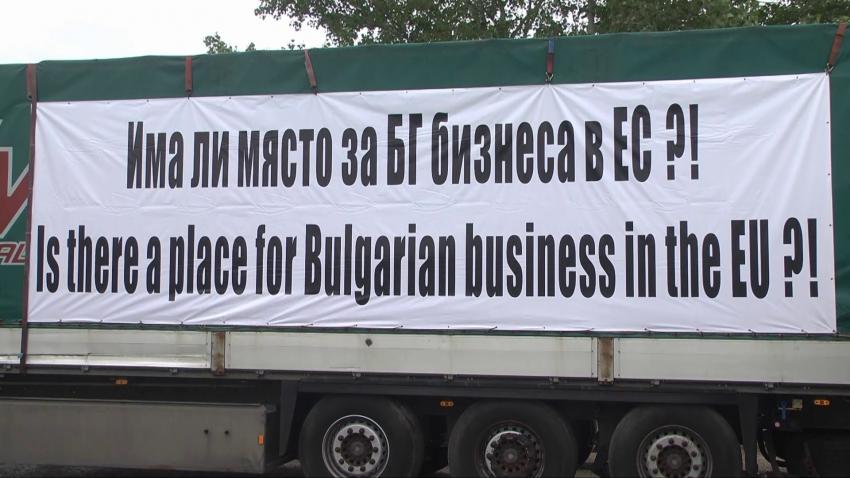 """Джамбазки: Приемането на пакета """"Мобилност"""" е удар срещу основните принципи на ЕС /ВИДЕО/"""