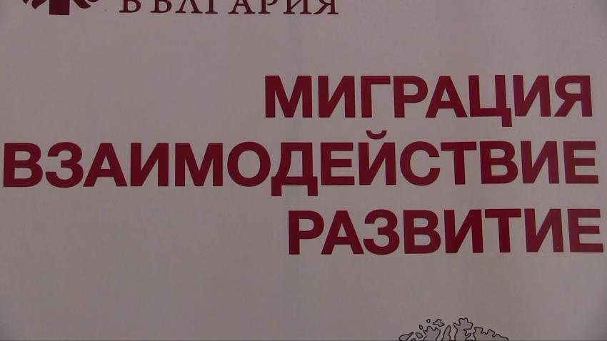 """Кръгла маса и дискусия на тема """"Миграция и образование"""" се проведе в Русе /ВИДЕО/"""