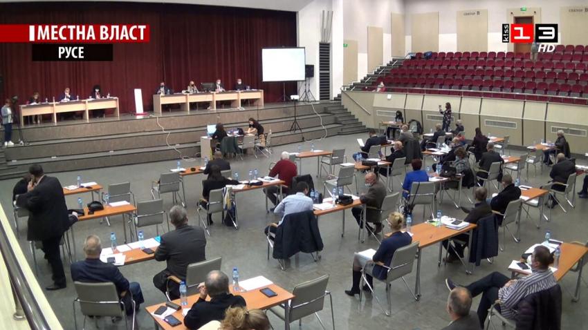 Заседание на Общински съвет - Русе /19 ноември 2020/