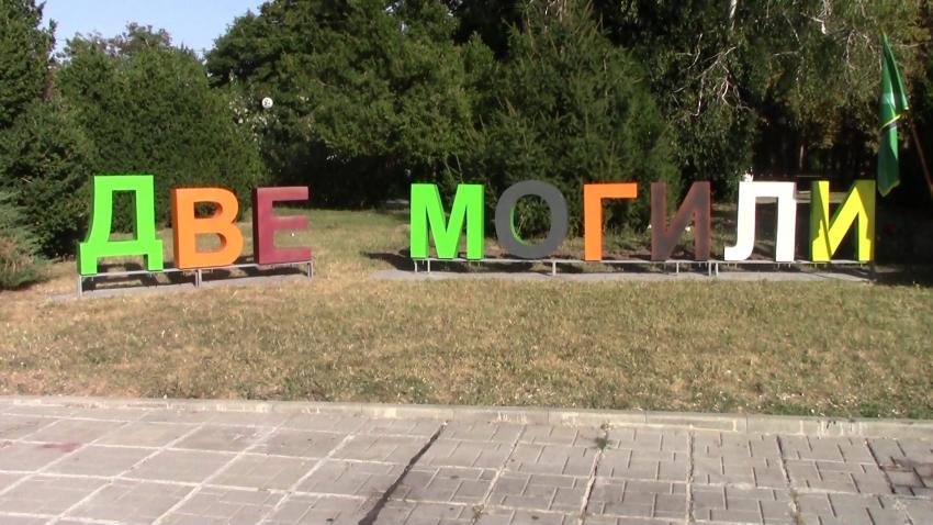 Детските градини в община Две могили също ще отворят на 1 юни /ВИДЕО/