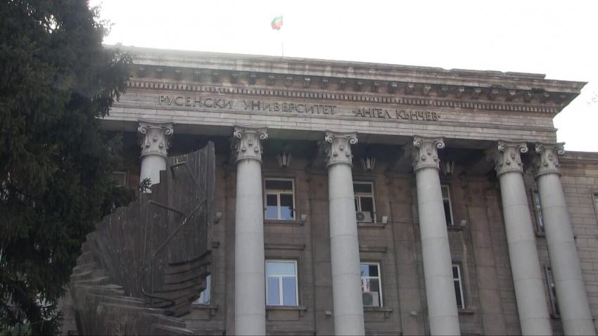 """Русенският университет ще си сътрудничи с Национална компания """"Индустриални зони"""" /ВИДЕО/"""