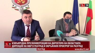Убийство в Разградско, полицията е задържала извършителя /ВИДЕО и ПОДРОБНОСТИ/