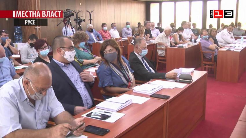 Заседание на Общински съвет - Русе /10 септември 2020/