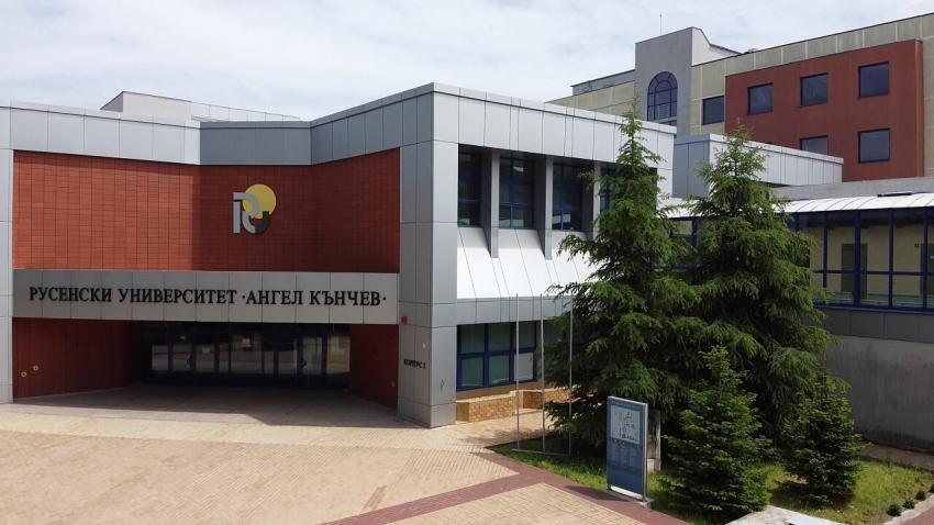 Висшето училище в Тараклия става филиал на Русенския университет до края на юни? /ВИДЕО/