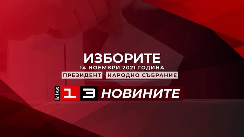 Преди началото на предизборната кампания: Лидерските битки в областите Русе, Разград и Търговище