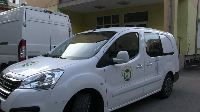 ВИДЕО: С електромобили ще обновяват автопарка на Домашния социален патронаж в Русе