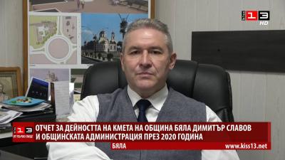 Отчет за дейността на кмета на Община Бяла Димитър Славов /ВИДЕО/